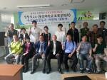 숨쉬는 동천학교 초청강연회(제6회)