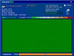 간단한 하드디스크, 플래쉬메모리 상태 체크 유틸리티 툴, GMDISK (지엠데이타) 간단한 배드섹터 검사 도구(플래시메모리)