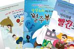 2014 부천문화재단 여름방학 특별 어린이공연