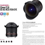 삼양 12mm F2.8 ED AS NCS FISH-EYE 렌즈