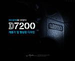 니콘 D7200 개봉기 및 향상된 디자인 / 세부기능 및 특징 / 니콘 DSLR