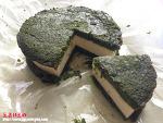 [도쿄음식] 녹차와 치즈의 하모니, 교토 생 다쿠와즈 우지녹차