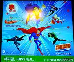 2017년 3월 맥도날드 해피밀 장난감 저스티스 리그 액션 8종 (McDonald's Happy Meal Toy Corea)