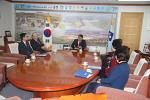 장애인체육회 지부 설립을 위한 구군청장 임명장 전달