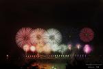 12회 부산 광안리 불꽃축제