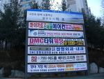 병원 현수막 광고, 병원광고, 병원 구청현수막광고 대행