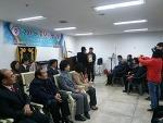 지체장애인 송년의 날 행사