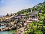 [2013 부산] 04. 바다 위의 절 '해동 용궁사'