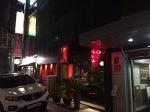 [방배동 맛집] 주 - 서울 3대 탕수육중 한곳 탕수육의 재발견