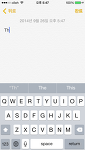 [iOS8] 새로워진 키보드 자동완성 기능