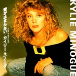 M) Kylie Minogue -> Turn It Into Love