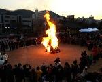 염원 (인천 도호부청사 - 달집태우기)