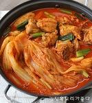 초보자도 쉽게 끓일수 있는 묵은지닭탕 *^^*