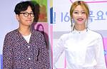 새로운 씬스틸러 이동휘 정호연 열애소식, 2016년 더 흥했으면 하는 배우.