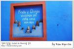 [적묘의 멕시코시티]프리다 칼로의 푸른 집,Museo Frida Kahlo