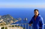 카프리(Capri), 개념이 다른 섬
