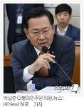 [국감브리핑]성추행 등 경찰관 130명 파출소 등 근무