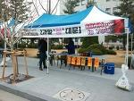 [청대문] 청대문, 충북대학교 플리마켓에 참여하다!