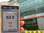[KT 광대역 LTE-A ②] 우리 동네 속도는 얼마?