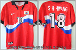 96/98 Korea Home S/S No.18 S. H. Whang - Player Issue (SOLD OUT)