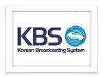 지난 kbs 방송 출연 정보는 아래의 유입로그 붉은색을 큭릭 하시면 확인 가능 합니다.