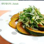 사과소스 단호박 구이 샐러드^^