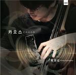 홍경섭 일렉트릭밴드 OFUS 공연실황5