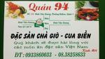 베트남 호치민 로컬음식점 게요리 집 콴 94 실패
