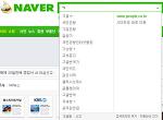 네이버 자동 검색어로 보는 2014년 9월 24일 트렌드, 단상 3탄!