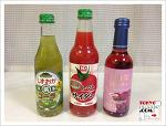 [도쿄음식] 녹차 콜라와 토마토 사이다 그리고 기상천외한 음료들