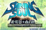 [한글판] 샤이닝소울2 SHINING SOUL 2
