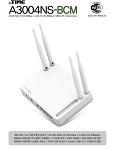 WiFi 공유기 iptime A3004NS-BCM
