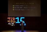 손봉호(고신대학교 석좌교수) : 한국교회를 살리는 세 가지 가치