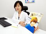 심리상담센터와 알아보는 책 읽어주는법