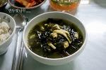 봄철 보양식....참가자미 미역국^^