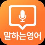 [오늘만 무료/할인] 안드로이드 앱 - 2017.01.12