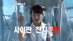 17번째 가족여행영상 사이판 PIC리조트 태교여행ucc만들기