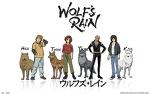 Gravity - Sakamoto maaya(Wolf's rain OST)