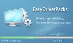 EasyDriverPacks : 윈도우 포맷후 드라이버 자동설치 프로그램