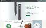 에버노트 마켓 드디어 한국 배송 시작
