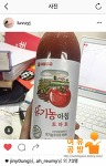 [10월 미션/3조] 유기농아침의 짝꿍 만들기 대작전!