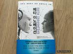 [메타 이노베이션, 이상문·임성배, 한국경제신문] - 공동혁신으로 혁신을 혁신하다