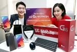 스마트폰 LG G6