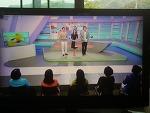 kbs -2 생생정보 5월 4일짜 고패삼 과 상황버섯 방송분 기록 사진 (산원초)001