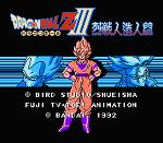 [NES] 드래곤볼 Z3 열전 인조인간! BGM