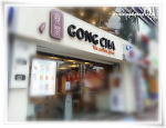 "Quality Boba and Milk Tea at ""Gong Cha"""