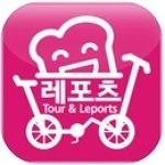 [아이폰 앱] 청정자연 강원도로 겨울여행을 준비한다면 '토스트 레포츠'