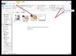 윈도우10 사진 미리보기 설정방법