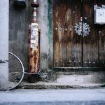 #116_[천서봉] 문을 위한 에스키스
