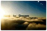 직장,취업, 내 꿈.. 이룰려면?